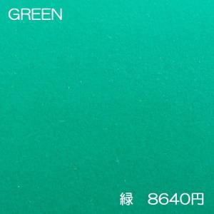 天板マット 雀夢A・MK2用 グリーン mahjongshop