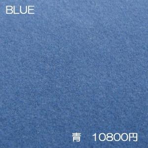 天板マット 雀夢A・MK2用 ブルー mahjongshop