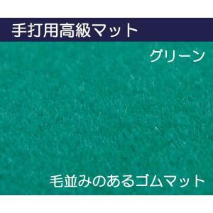 麻雀マット 手打用毛並みのある天板ゴムマット グリーン 80cm|mahjongshop