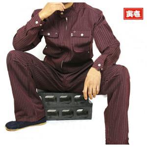 寅壱 寅一 4309シリーズ ライダースジャケット&カーゴパンツ(4309s554219)上下セット...