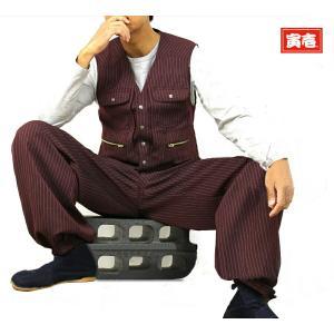 作業着 作業服 寅壱 寅一 ベスト&ロングニッカ 上下セット(4309s611414) 3L〜100...