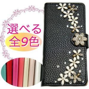 iPhone5 ケース 手帳型 iPhone 5 5s 手帳...
