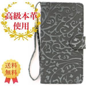 iPhone6s 本革 手帳型 ケース カバー アイフォン6s iPhone6s手帳型 アイフォン 6s 手帳 ダイアリー レザー 横型