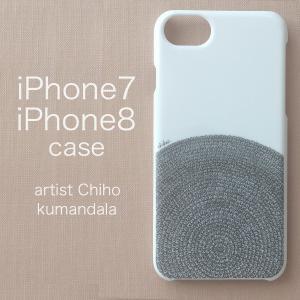 iPhone7 iphone8 ケース カバー アイフォン おしゃれ かわいい くま くまんだら kumandala 曼荼羅アート アトリエミル|mahounokoukou