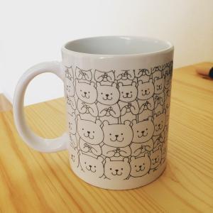 マグカップ おしゃれ 北欧 陶器 くま かわいい シンプル 人気 エンドレスくま|mahounokoukou