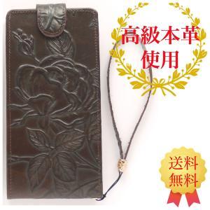 AQUOS PHONE ZETA SH-01F 手帳型 本革 カバー アクオスフォンカバー sh01f 手帳 ダイアリー レザー 縦型