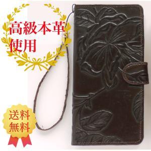 AQUOS PHONE ZETA SH-01F 手帳型 本革 カバー アクオスフォンカバー sh01f 手帳 ダイアリー レザー 横型