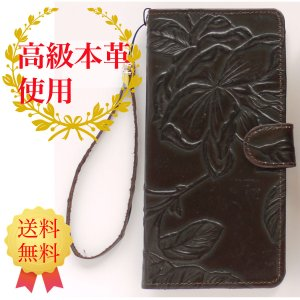 AQUOS PHONE EX SH-04E 手帳型 本革 アクオスフォン カバー 手帳 スマホケース ケース sh04e ダイアリー レザー 横型