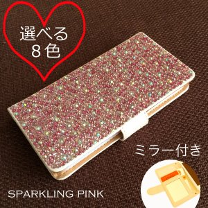 Xperia X Compact SO-02J 専用 ケース 手帳 人気 女性 so02j エクスペ...