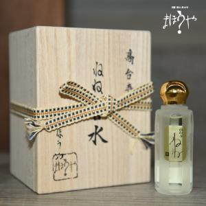 【香水「ねね」」9ml】nene-9[在庫あり]|mahouya