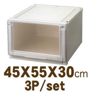 3個セット Fitsフィッツユニットケース4530