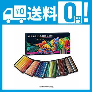 SANFORD プリズマ カラー 色鉛筆150色セット