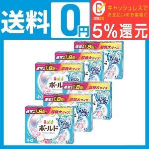 【ケース販売】 ボールド  ピュアクリーンサボンの香り ラージサイズ 1.5kg×6個