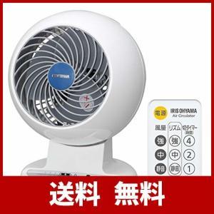 ●コンパクトなのにパワフル送風の強力コンパクトサーキュレーターです ●サーキュレーターは、室内の温度...