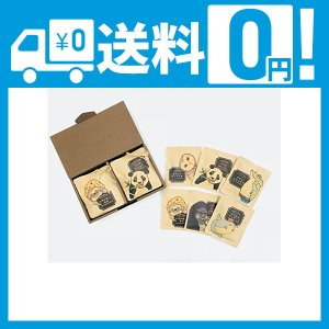 【ギフト包装済み】アニマルコーヒー16Pギフトボックス [ブレンド/ブラジル/グァテマラ/コロンビア...