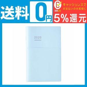 コクヨ ジブン手帳 mini DIARY 手帳 2020年 B6 スリム マンスリー&ウィークリー ...