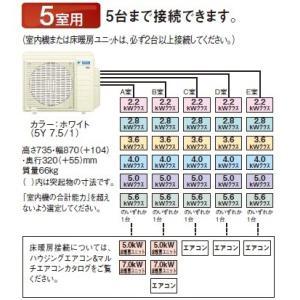 【BS受賞!】マルチエアコン ダイキン 5M100RAV システムマルチ 室外機のみ 5室用 10.0kW 単相200V [♪▲]|maido-diy-reform