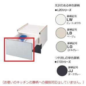 食器洗い乾燥機 パナソニック AD-NPS45U 別売品 食洗機下部用(下部収納キャビネットN-PC450専用)パネル 幅45cm ミドルタイプ用 [■] maido-diy-reform