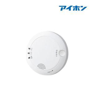 【ポイント最大 10倍】インターホン アイホン AXW-815G ガス・CO警報器 [∽]|maido-diy-reform