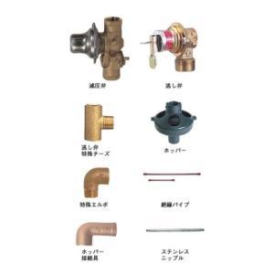 【ポイント最大 10倍】電気温水器別売部材 三菱 BA-T12G 標準配管セット [■]