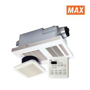 【数量限定在庫あり】浴室暖房・換気・乾燥機 マックス BS-132EHA 2室換気 リモコン付属 [☆5]|maido-diy-reform