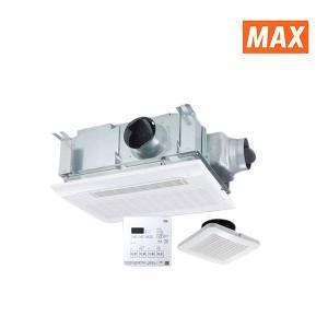 【BS受賞!】浴室暖房・換気・乾燥機 マックス BS-133HM 24時間換気機能 3室換気・100V [■]|maido-diy-reform