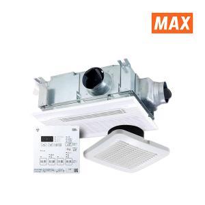 【BS受賞!】浴室暖房・換気・乾燥機 マックス BS-133HM-CX プラズマクラスター 24時間換気機能 3室換気・100V [■]|maido-diy-reform