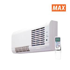 洗面所暖房機 マックス BS-K150WL (壁付タイプ) リモコン付属|maido-diy-reform