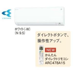【ポイント最大 10倍】マルチエアコン ダイキン C28RTV-W システムマルチ室内機のみ 壁掛形 2.8kW ホワイト [♪▲]|maido-diy-reform
