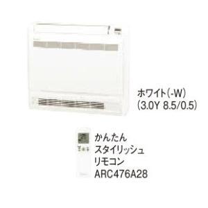 マルチエアコン ダイキン C40RVV-W 豊富な品 システムマルチ室内機のみ 4.0kW ホワイト 高級品 床置形