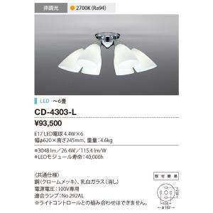 セットアップ 山田照明 YAMADA CD-4303-L シャンデリア LED電球 〜4.5畳 電球色 非調光 最新 5.2W