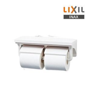 紙巻器 INAX CF-AA64/BW1 ピュアホワイト 棚付2連紙巻器 [☆◇]|maido-diy-reform
