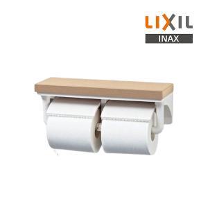 紙巻器 INAX CF-AA64KU 棚付2連紙巻器 カラー:LP(クリエペール)[☆◇]|maido-diy-reform