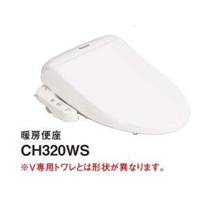パナソニック 暖房便座 CH320WS 貯湯式 [△]