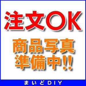 日立 ポンプ CT-K750X タンク式浅深両用インバーターポンプ「圧力強(つよし)くん」 三相200V ジェット別売 [■]|maido-diy-reform
