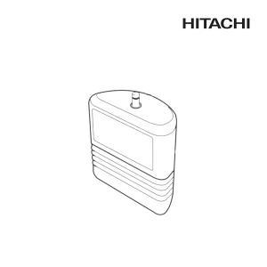 【最短翌営業日出荷】日立 E-25X 井戸用浄水器交換用カートリッジ(1台分2個入り) [■]|maido-diy-reform
