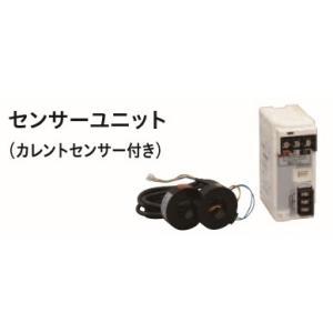 【BS受賞!】田淵電機 EEM-W2N1C センサーユニット (カレントセンサー付き) 単相パワコン対応 [♪▲【店販】]|maido-diy-reform