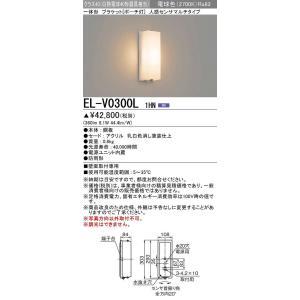 【最安値挑戦中】 カテゴリ:照明器具 エクステリア ブラケット ポーチ灯 メーカー:MITSUBIS...