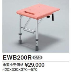 トランスファーボード TOTO EWB200R [■]|maido-diy-reform