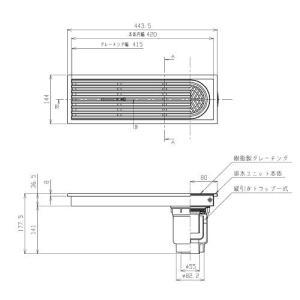 浴室排水ユニット TOTO EWB621SR 縦引きトラップ 樹脂製グレーチング 非防水層タイプ 150角タイル用 [■] maido-diy-reform