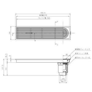 浴室排水ユニット TOTO EWB622SR 縦引きトラップ 樹脂製グレーチング 非防水層タイプ 150角タイル用 [■] maido-diy-reform