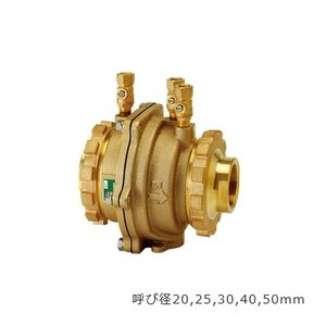 兼工業 減圧式逆流防止器 CX 低圧損型 配送地域:東京のみ 20 格安SALEスタート お気にいる