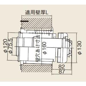 ガス給湯器 部材 リンナイ 迅速な対応で商品をお届け致します FFT-5B-300 ≦ 給排気トップ 全国一律送料無料 L=200〜300mm 直排専用
