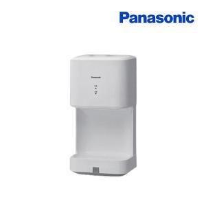 FJ-T09F3-W ハンドドライヤー パナソニック パワードライ コンパクト形 水受け有り[☆5]|maido-diy-reform