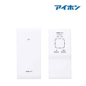 【ポイント最大 10倍】インターホン アイホン FW-TR ワイヤレス呼出システム [☆∽]|maido-diy-reform