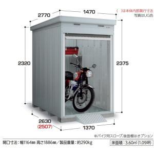 【ポイント最大 10倍】イナバ物置 バイク保管庫 FXN-1326HY 一般型/多雪地型 床付タイプ ハイルーフ [♪▲] maido-diy-reform