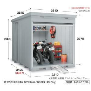 【ポイント最大 10倍】イナバ物置 バイク保管庫 FXN-2234HY 一般型 床付タイプ ハイルーフ [♪▲] maido-diy-reform