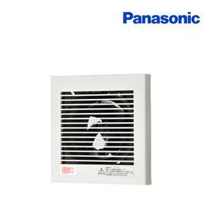 【いっぱい在庫あり】 FY-08PD9D パナソニック 換気扇 パイプファン 排気形(速結端子)  ...