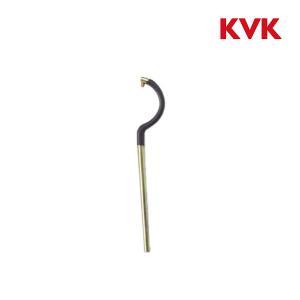 台付1ツ穴シングルレバーカートリッジ取り外し工具 KVK G26  [☆] maido-diy-reform