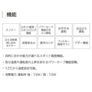 【在庫あり】ノーリツ ガスファンヒーター 【GFH-4005D(PT) プロパン用】 プラチナ ガスホース別売 [☆]|maido-diy-reform|03